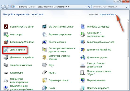 Data-i-vremya6.png?fit=550%2C386