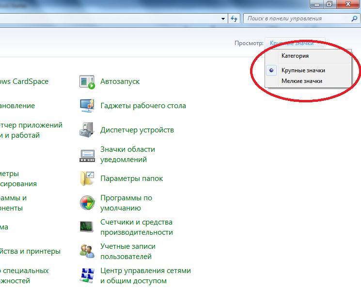 prosmotr_panel.jpg