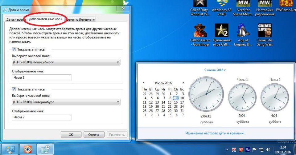 dop_time-960x504.jpg