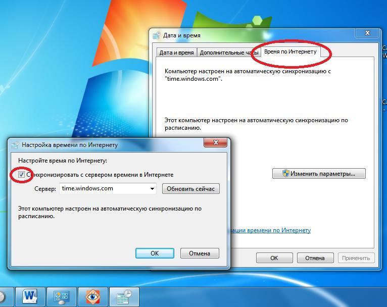 server_time.jpg
