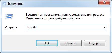 sinhronizaciya_vremeni_na_kompyutere10.jpg