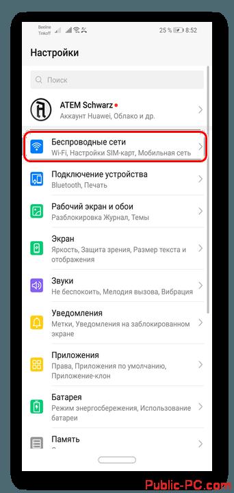 usb-ne-naideno-v-windows-10-5.png