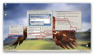 Kak-uvelichit-znachki-rabochego-stola-na-Windows-XP-3-300x178.jpg