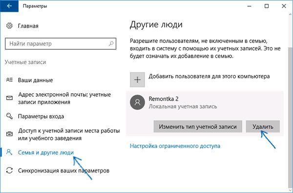 delete-user-windows-10-settings.png