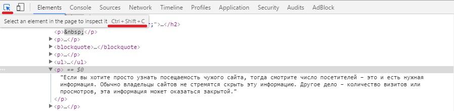 skopirovat-informatsiyu-f12.jpg