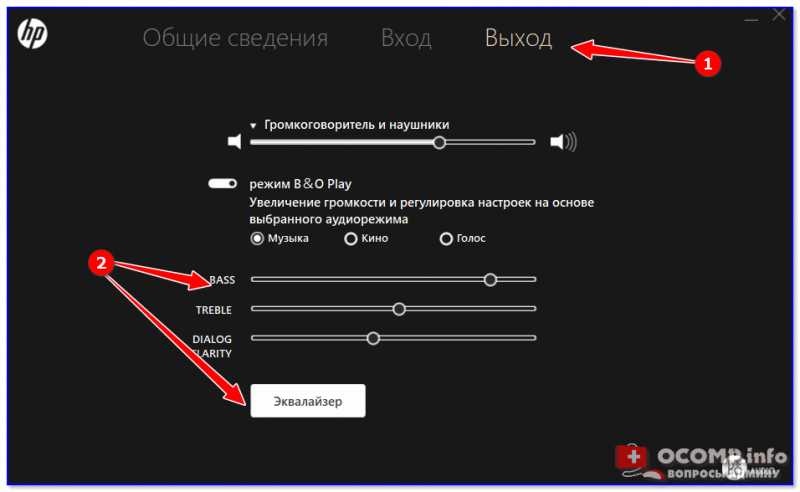 Vyihod-e`kvalayzer-800x492.png