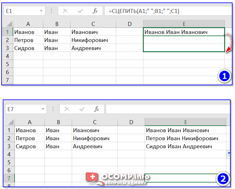 Rastyagivaem-formulu-na-drugie-stroki.png