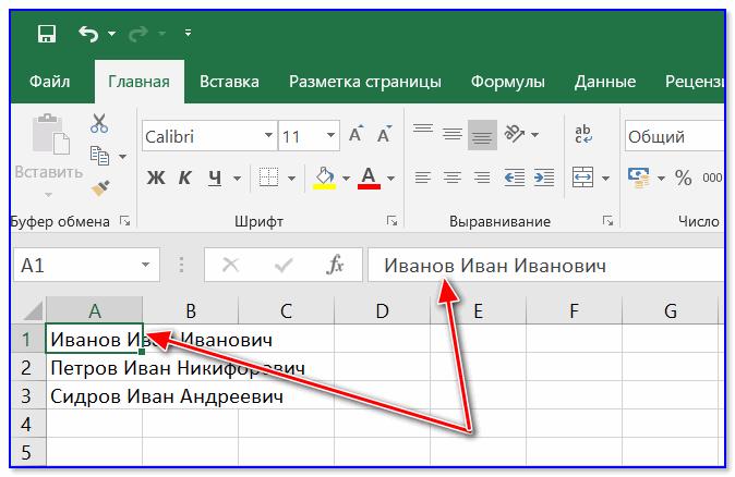 Formul-net-tolko-tekstovyie-stroki.png