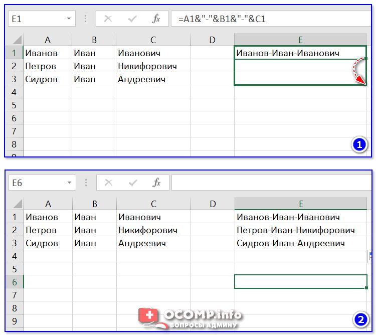 Formula-rasprostranena-na-dr.-yacheyki.png