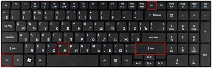 1533197711_kak-vstavit-tekst-s-pomoschyu-klaviatury.jpg