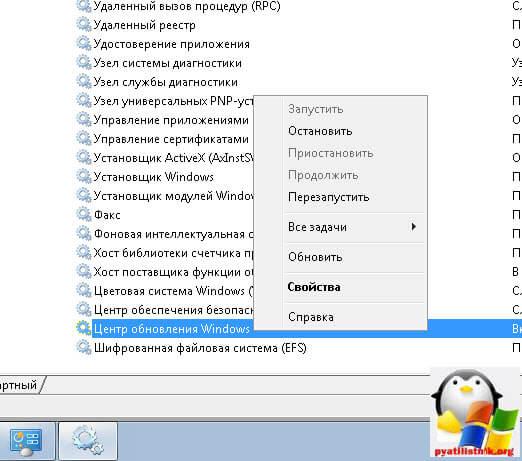 Beskonechnoe-obnovlenie-windows-7-reshaem-za-minutu-1.jpg