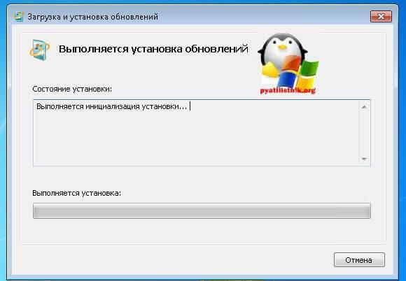 beskonechnaya-zagruzka-obnovleniy-windows-7-2.jpg