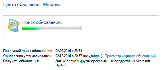 windows7-stuck-checking-for-update-001.png