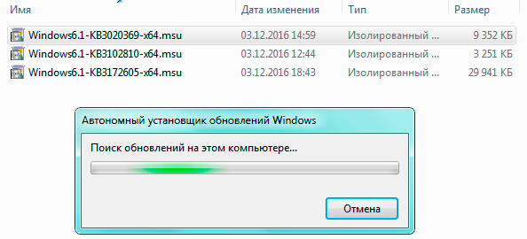 windows7-stuck-checking-for-update-002.png