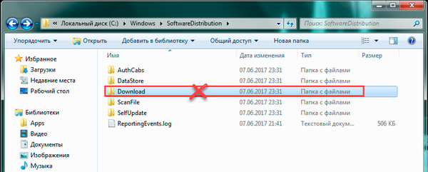 windows7-stuck-checking-for-update-005-thumb-600xauto-8300.png