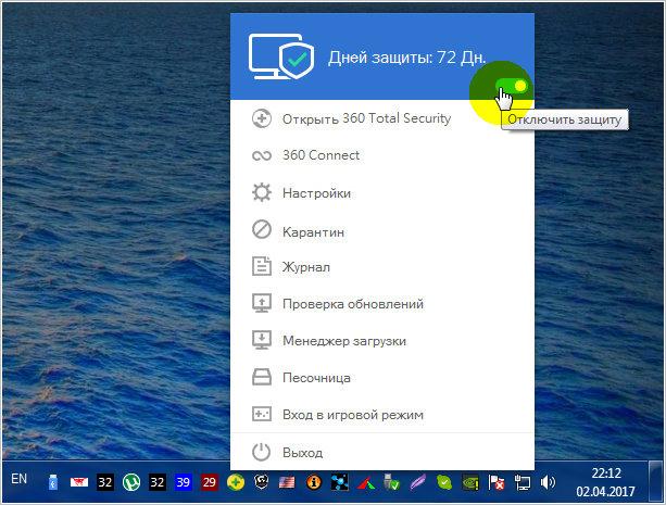 360-total-security-02.jpg