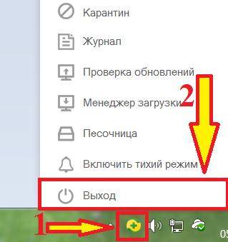 vihod-is-programm.png