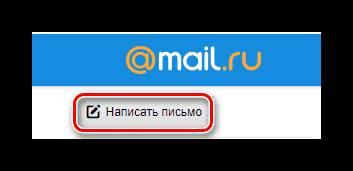kak_otpravit_fajl_po_elektronnoj_pochte1.jpg