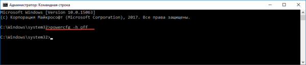 gibernacija-windows-10-57a422e.png
