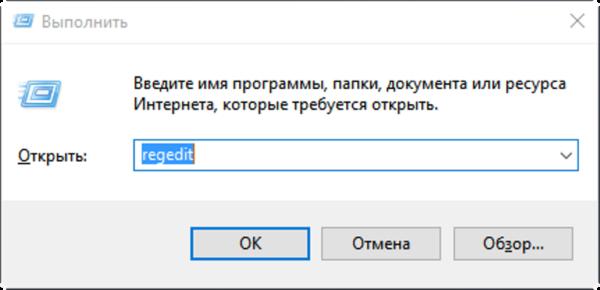 gibernacija-windows-10-440e63b.png