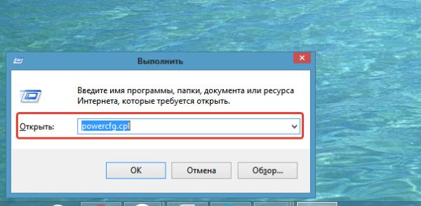 gibernacija-windows-10-6d11401.png