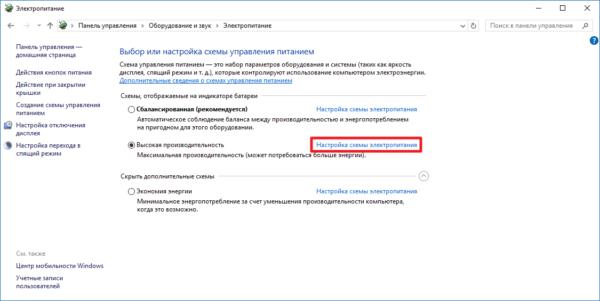 gibernacija-windows-10-27d6cd0.png