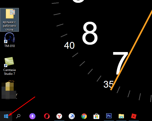 gibernacija-windows-10-2c1bdbd.png