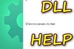 DLL.jpg