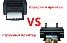 chto-luchshe-lazernyiy-ili-struynyiy-printer-230x150.jpg