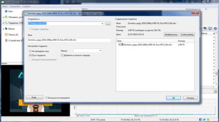 c-users-5hh-desktop-okeok-png-430x240.png