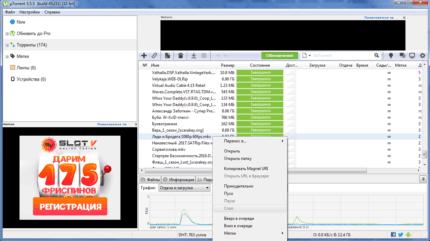 c-users-5hh-desktop-okeokolk-png-430x241.png