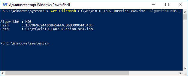 get-file-md5-hash-windows.png