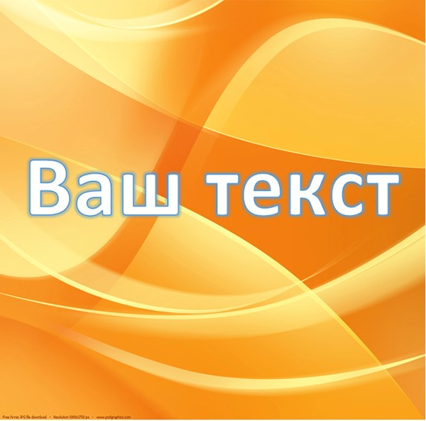 3-wordart.jpg