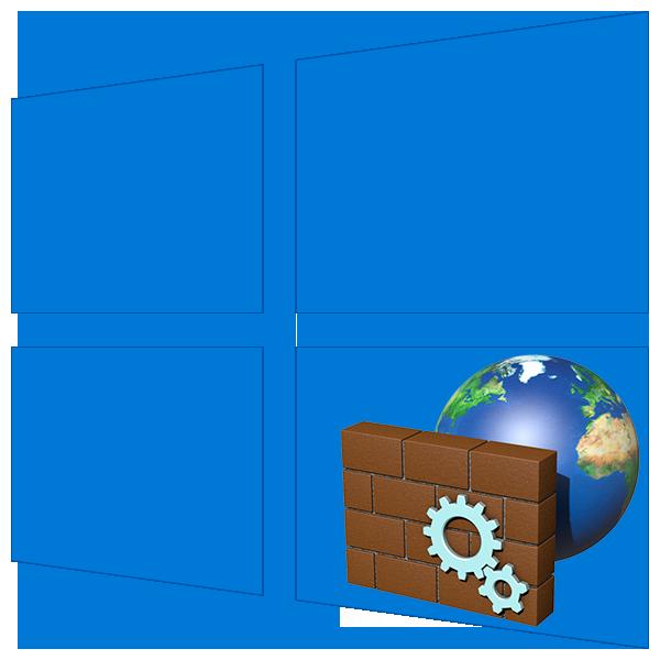 Nastrojki-brandmauera-v-Windows-10.png