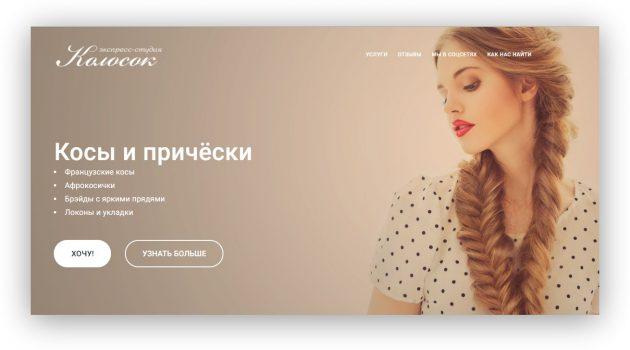 Screenshot_25_1520239164-630x350.jpg