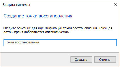system-protection-creation.jpg