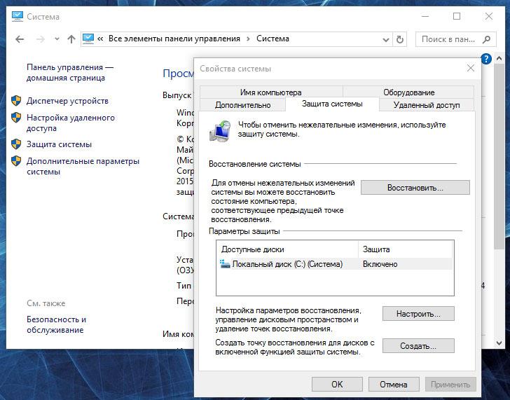 system-properties-2.jpg