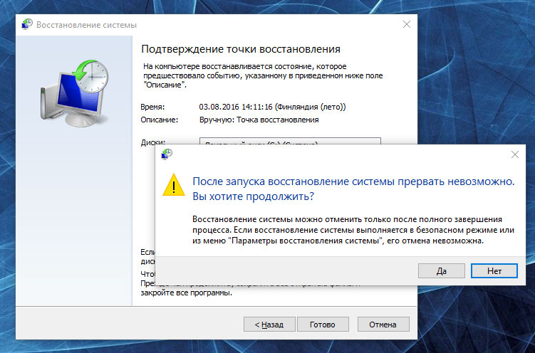 system-recovery-2.jpg