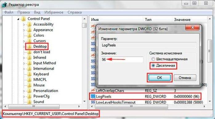 1547129588_desktop.jpg