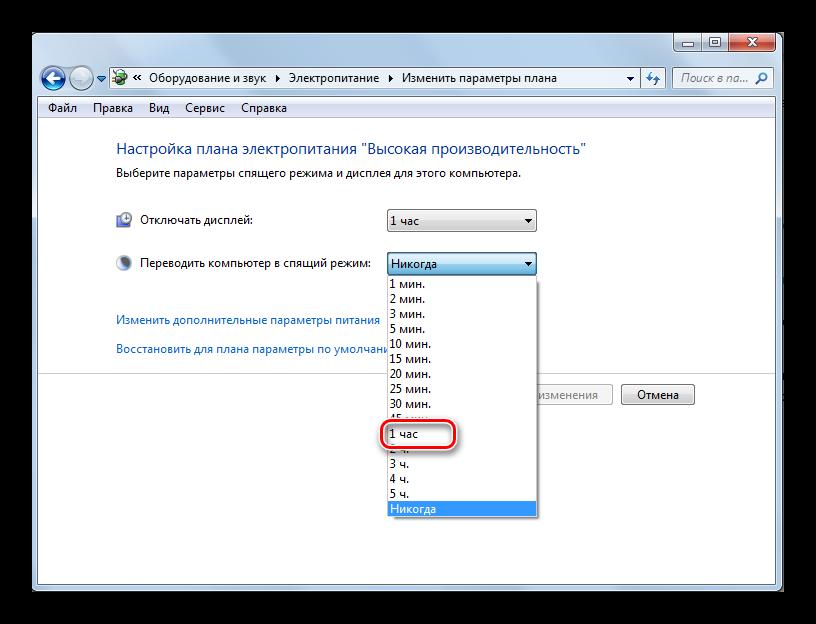 Vyibor-vremeni-perevoda-v-spyashhiy-rezhim-v-okne-nastroyki-tekushhego-plana-e`nergopitaniya-v-Windows-7.png