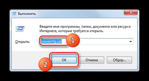 Perehod-v-okno-nastroyki-e`lektropitaniya-putem-vvoda-komandyi-v-okno-Vyipolnit-v-Windows-7.png