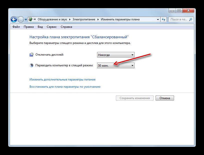 Aktualnoe-vremya-aktivatsii-spyashhego-rezhima-v-okne-nastroyki-tekushhego-plana-e`nergopitaniya-v-Windows-7.png