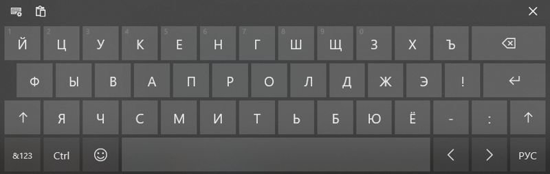 sensornaya-klaviatura-2.jpg