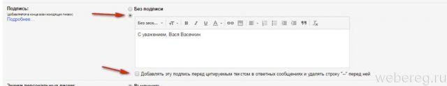 podpis-elektr-pochta-2-640x124.jpg