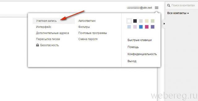 podpis-elektr-pochta-15-640x327.jpg