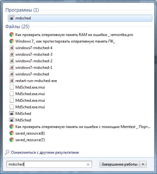 04-Programmy.png