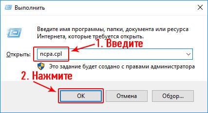 kak-podklyuchit-vay-fay-wifi-k-kompyuteru-i-noutbuku-1.jpg