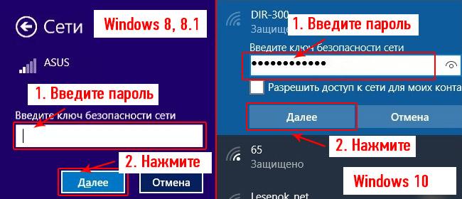 kak-podklyuchit-vay-fay-wifi-k-kompyuteru-i-noutbuku-4.jpg