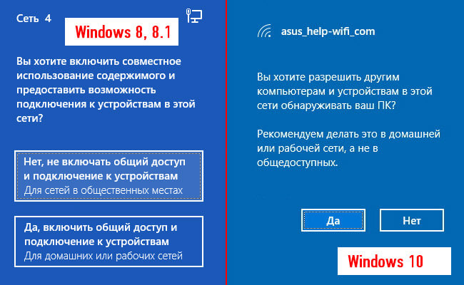 kak-podklyuchit-vay-fay-wifi-k-kompyuteru-i-noutbuku-5.jpg