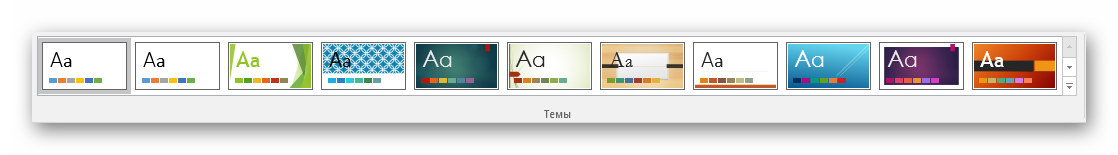 Temyi-v-PowerPoint.png